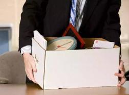 员工不接受岗位调整 淄博高新区法院判企业不付补偿金