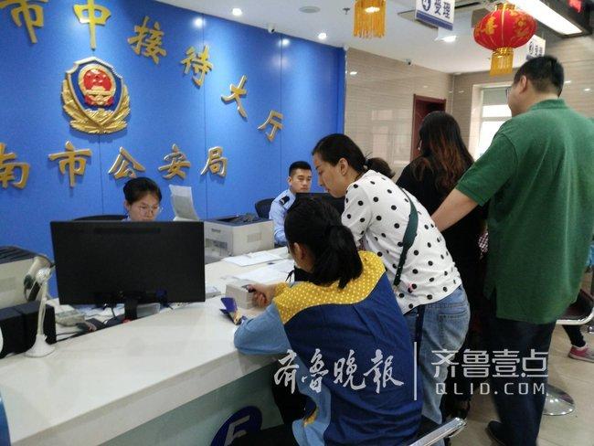 济南出入境大厅周六上班太忙了,一小时受理过百人