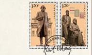《马克思诞辰200周年》邮票邮品5日发行