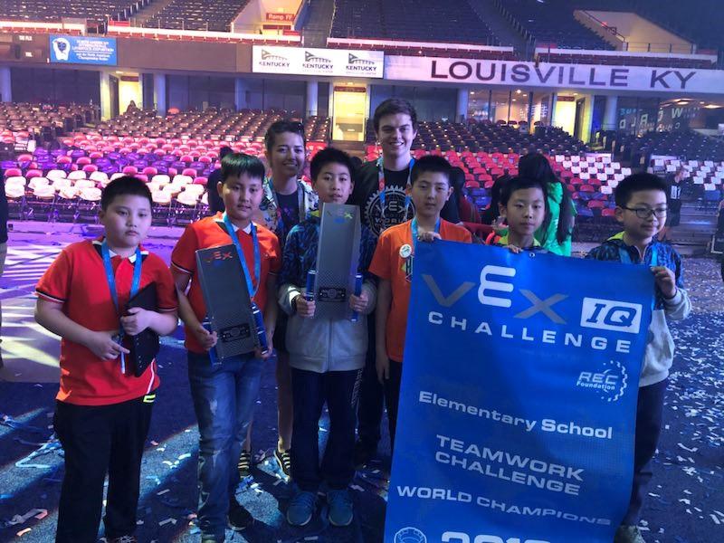 机器人VEX世界锦标赛落幕,崂山实验二小再创佳绩