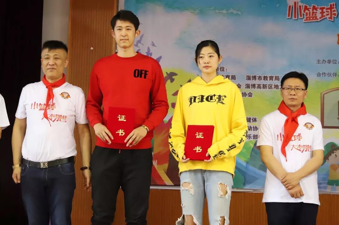 中国小篮球联赛淄博赛区正式启动 丁彦雨航担任大使潘宁亮相