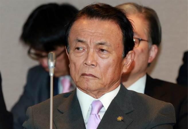 """日副相又为属下""""辩护"""":与杀人不同 性骚扰不是罪"""