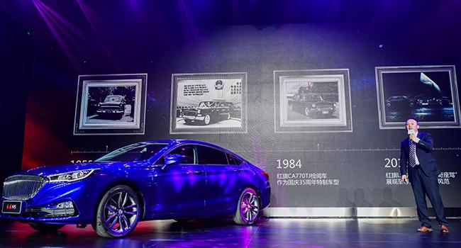 红旗H5济南锋芒上市   打造B级豪华轿车新标杆