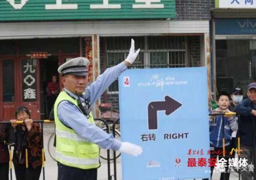 """东平交警150余人为""""浒马""""护航"""
