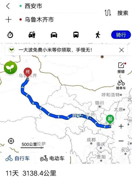 """山东新闻 17城  """"万事俱备,只欠东风,青岛——西藏,我来了."""