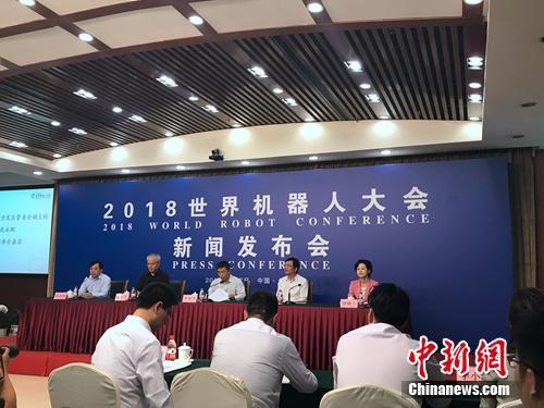 2018世界机器人大会8月份举行 筹备全面启动