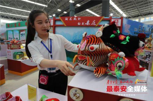 宁阳县举办首届旅游商品展评会