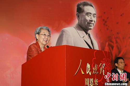 香港举办展览纪念周恩来诞辰120周年