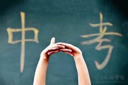 """高中招生开始网上报名,考生也可选择""""3+4""""高职高师本科等"""