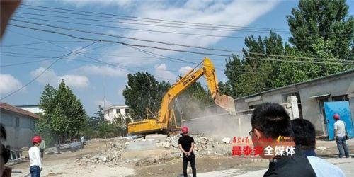 泰安上高街道拆除27万平方米违建