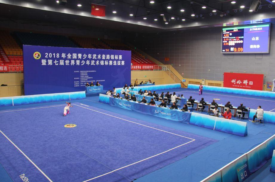 全国青少年武术套路锦标赛周村姑娘棍术夺冠