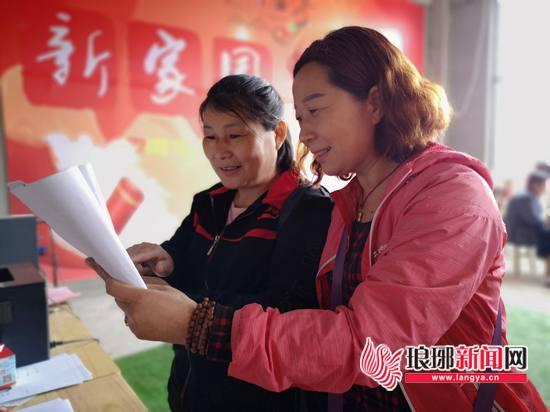 临沂火车站片区项目改造|傅金萍:双重身份看回迁