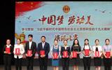 垦利区举行全区职工主题演讲比赛 12名选手获奖