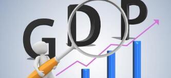 高青县一季度GDP同比增长11.6% 增速全市第一
