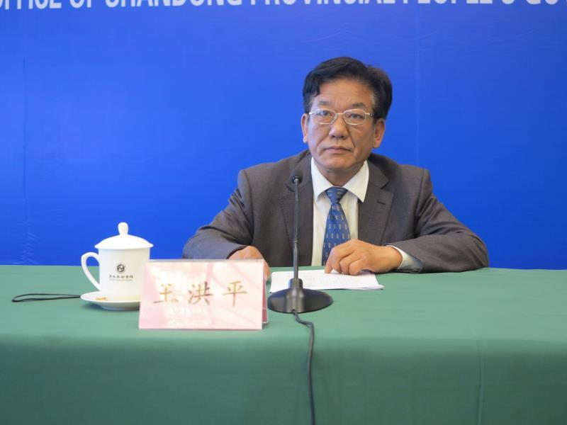 山东省商务厅副厅长 王洪平