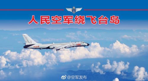 空军组织航空兵双向绕飞台岛巡航 苏-35首飞巴士海峡