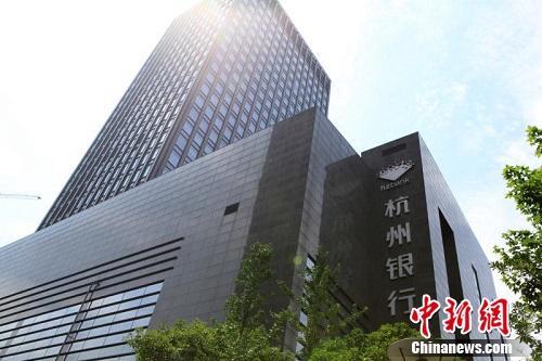 """杭州银行""""公鸡贷""""签约放款破百亿元 助力普惠金融"""