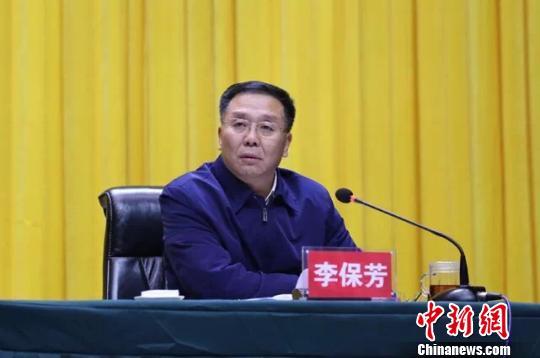 李保芳就任茅台集团董事长、贵州茅台酒股份有限公司董事长