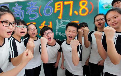 聊城4561名考生参加春季高考 共设4个考点