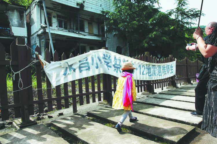 淄博援建者受邀再回北川 鲁川情谊永不忘