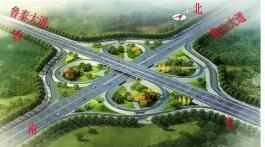 淄博鲁泰大道西延工程计划年底竣工通车