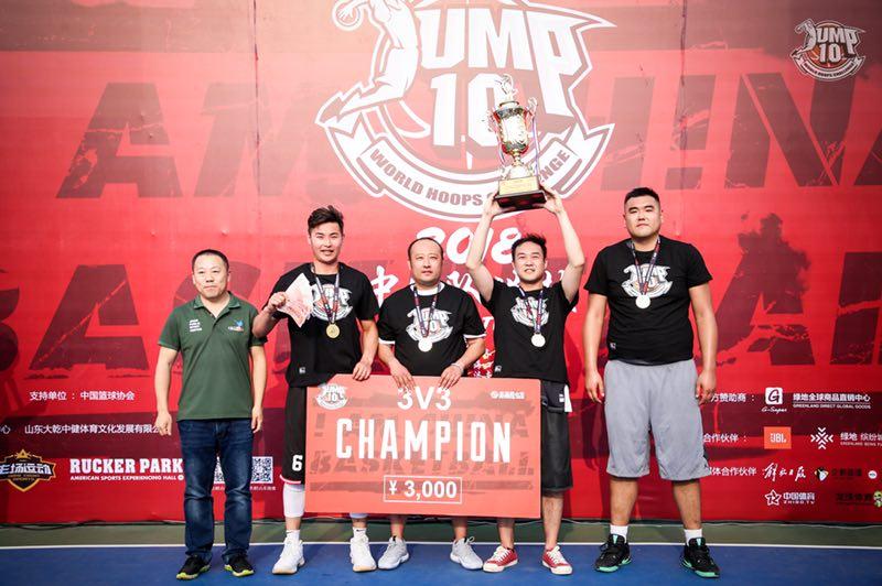 2018JUMP10世界街球大奖赛中国队选拔济南站盛大举行