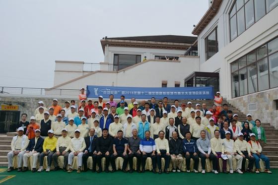副省级高尔夫球协会邀请赛举行 百余名高球手挥杆崮云湖