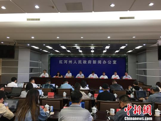 云南金平走私冻肉被挖盗追踪:抓获7名涉案嫌疑人