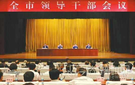 中央、省委关于济南市主要负责同志职务调整的决定