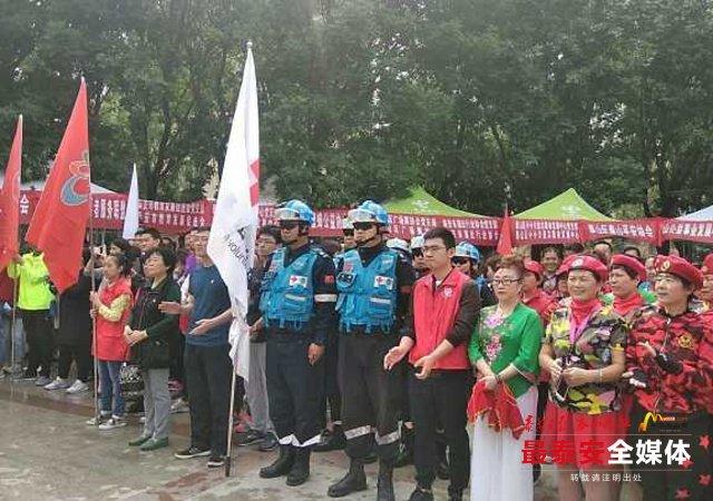 泰山区百家社会组织进社区活动启动