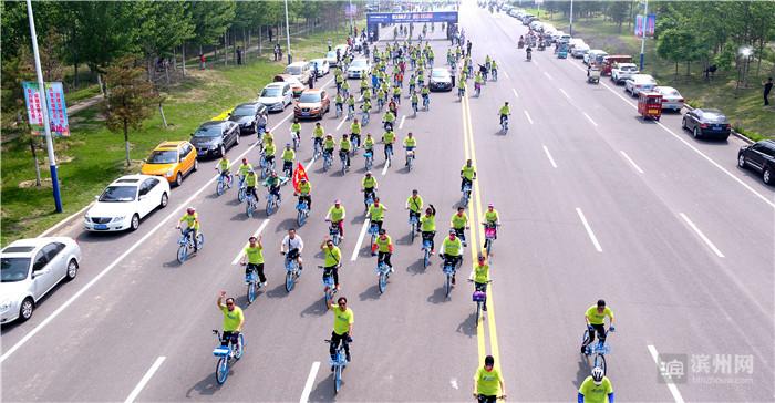 """滨州市""""千人共享单车""""绿色骑行公益活动举行"""