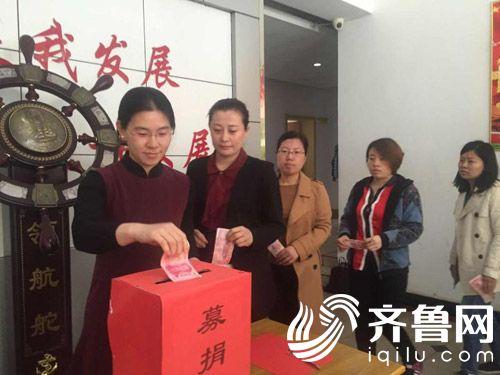 耀华集团员工为意外受伤的公司子弟捐款