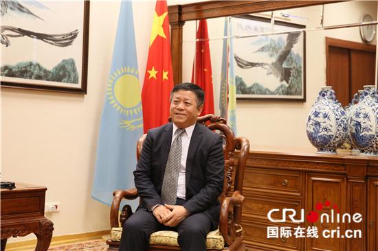 中国驻哈萨克斯坦大使:发展上海合作组织基于构建人类命运共同体