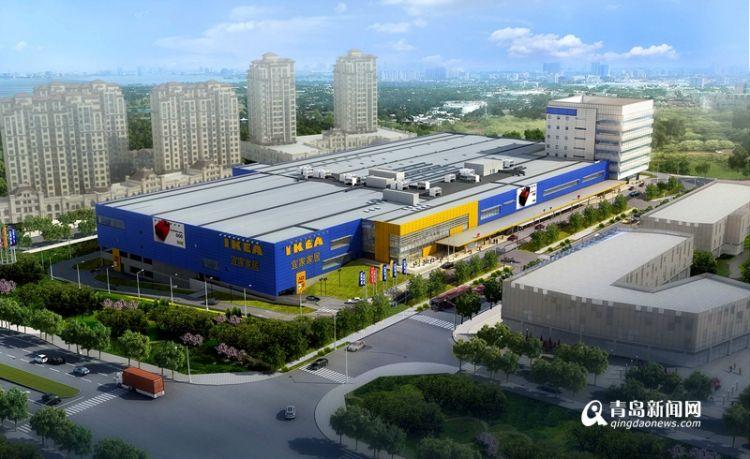 青岛宜家长这样 宜家家居商场规划公示明年有望开业
