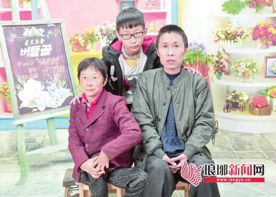 临沂林本茂、王松举家庭:折翼天使的锦绣人生