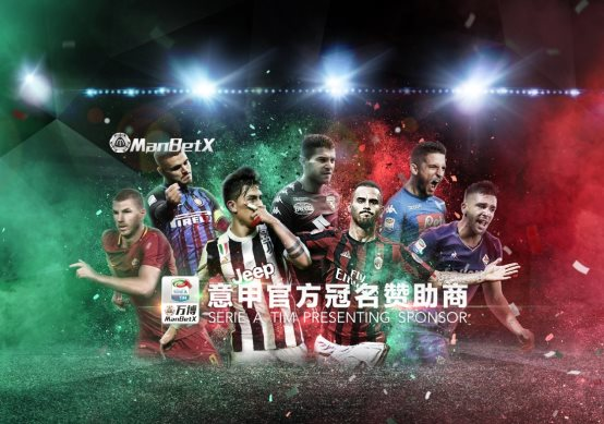 国际米兰1-2萨索洛,拉菲尼亚进球难救主