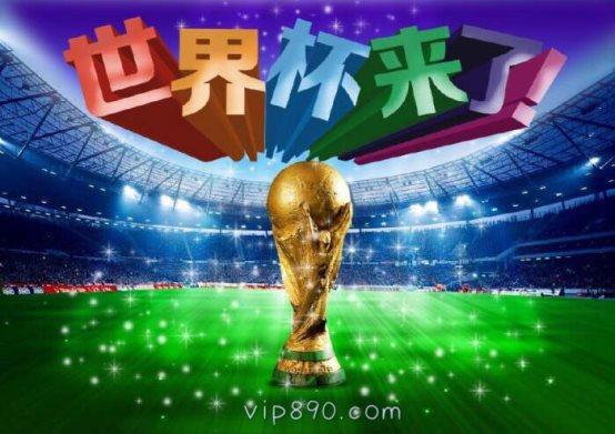 """2018世界杯""""中国元素""""不缺席"""