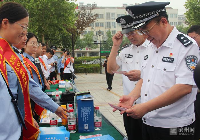 滨州2018年防范和打击非法集资宣传月活动启动