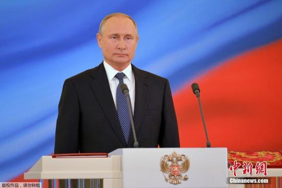 普京批准新一届政府组成机构 新政府由22个部组成