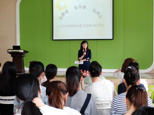 2018年东昌府区招600名教师 在编200人聘用400人