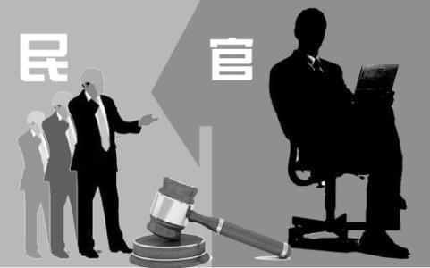 """聊城破解""""民告官""""难题 6月1日起原告可自主选择管辖法院"""