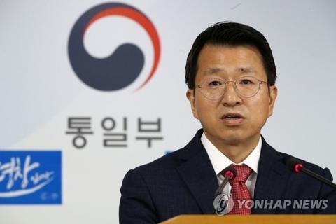 韩国官方发声:敦促朝鲜尽快参加朝韩高级别会谈