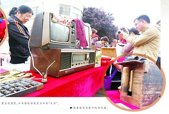 9寸黑白电视机、粮证粮票 这些老物件你都见过吗