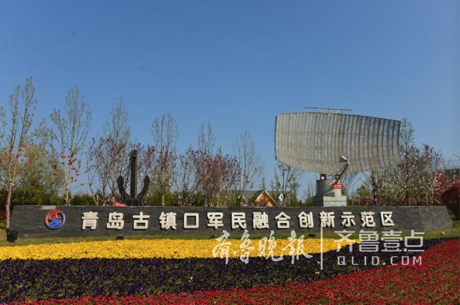 中科院海洋大科学研究中心将落户青岛西海岸(图)
