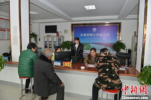 一季度国办抽查各地区政府网站303个 196人被约谈