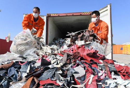 """""""洋垃圾""""禁令越收越紧 日媒:中国环保对策是来真的"""