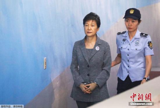 韩前总统朴槿惠6月1日迎二审预审 一审被判24年
