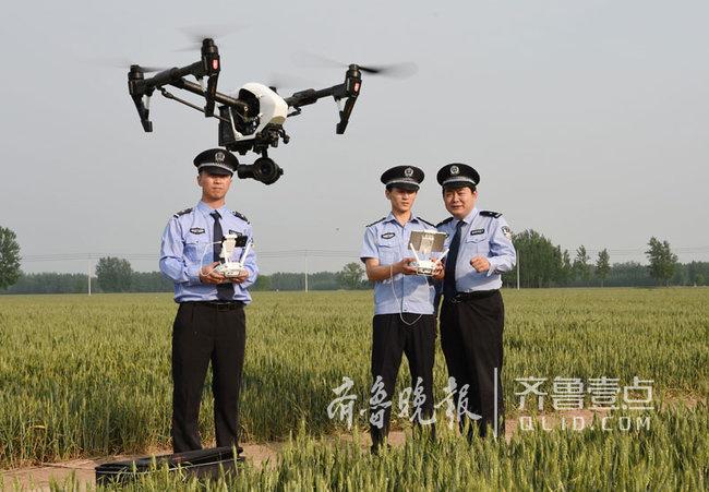 菏泽警方出动无人机70余架次360度搜查罂粟