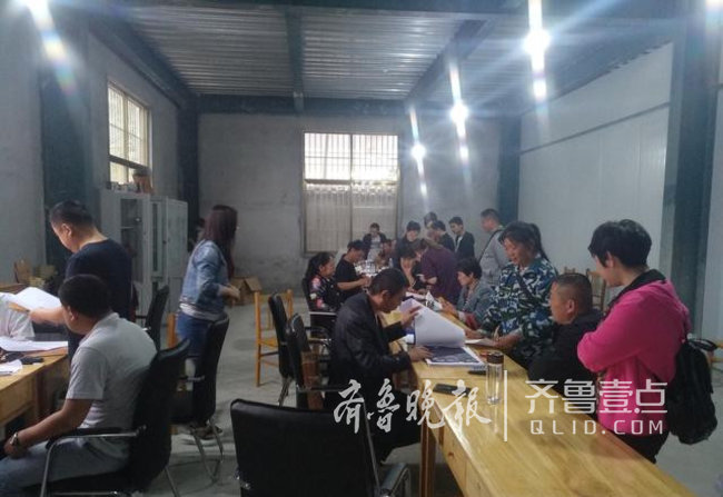 菏泽2014-2旧城改建项目签约迎来扫尾收官