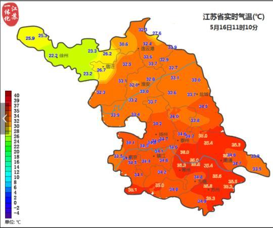 """江苏发布高温黄色预警 苏北""""水深""""苏南""""火热"""""""